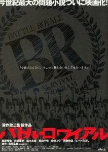 poster-battleroyale