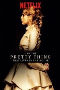 poster-iamtheprettything